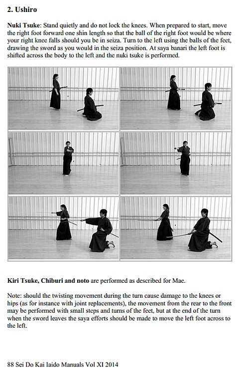 catalog from sei do kai rh sdksupplies netfirms com Iaido Calisthenics Iaido Calisthenics