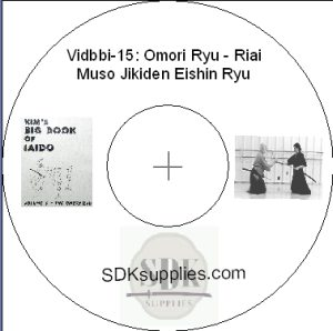 Video Catalog from Sei Do Kai